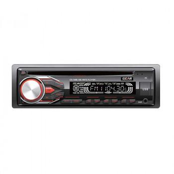 Gear Radio USB CD με Θύρα AUX και SD Κάρτα GR-3251