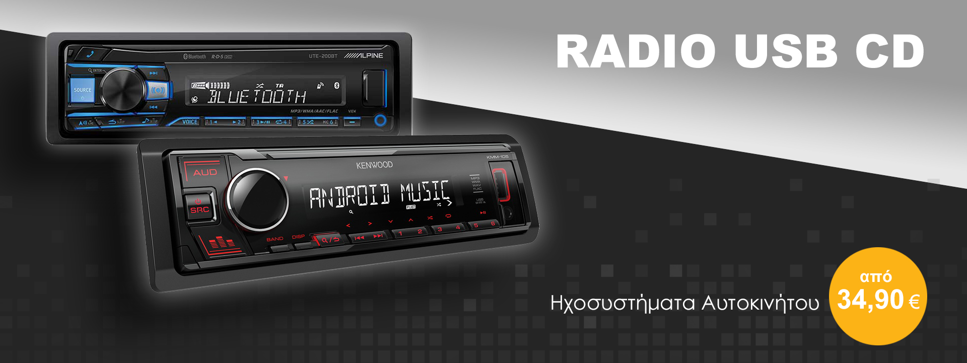 Radio USB CD
